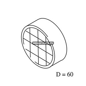 1320173A Решетка защитная АТ2000/S/ST(пластик)
