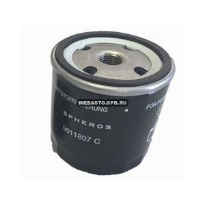 9011807С Фильтр топливный