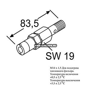 9001820A Термостат / СЕ