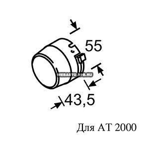 31290B Адаптер – насадка для нагретого воздуха
