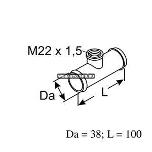 138169Z Штуцер д38
