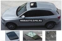 Audi Q5  с установленным люком Hollandia 790-III Comfort