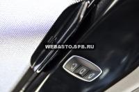 Электрический люк Hollandia 300 NSG (Next Generation)