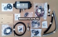 Комплект поставки Air Top 2000 STC (дизель, 12В)
